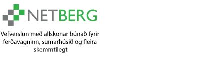 NetBerg vefverslun - Sólarsellur, hleðslutæki og fleira!